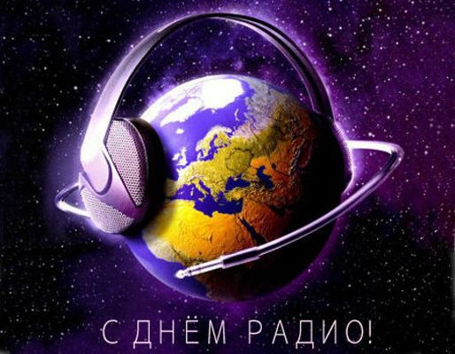 онлайн радио прогрессив